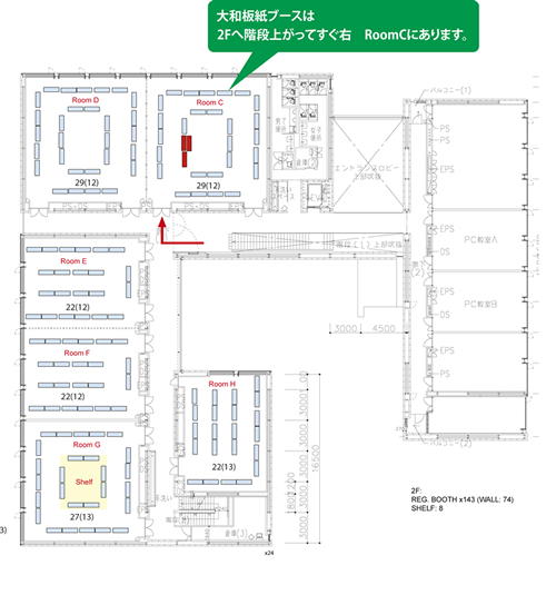 20160912bookfair2016map.png